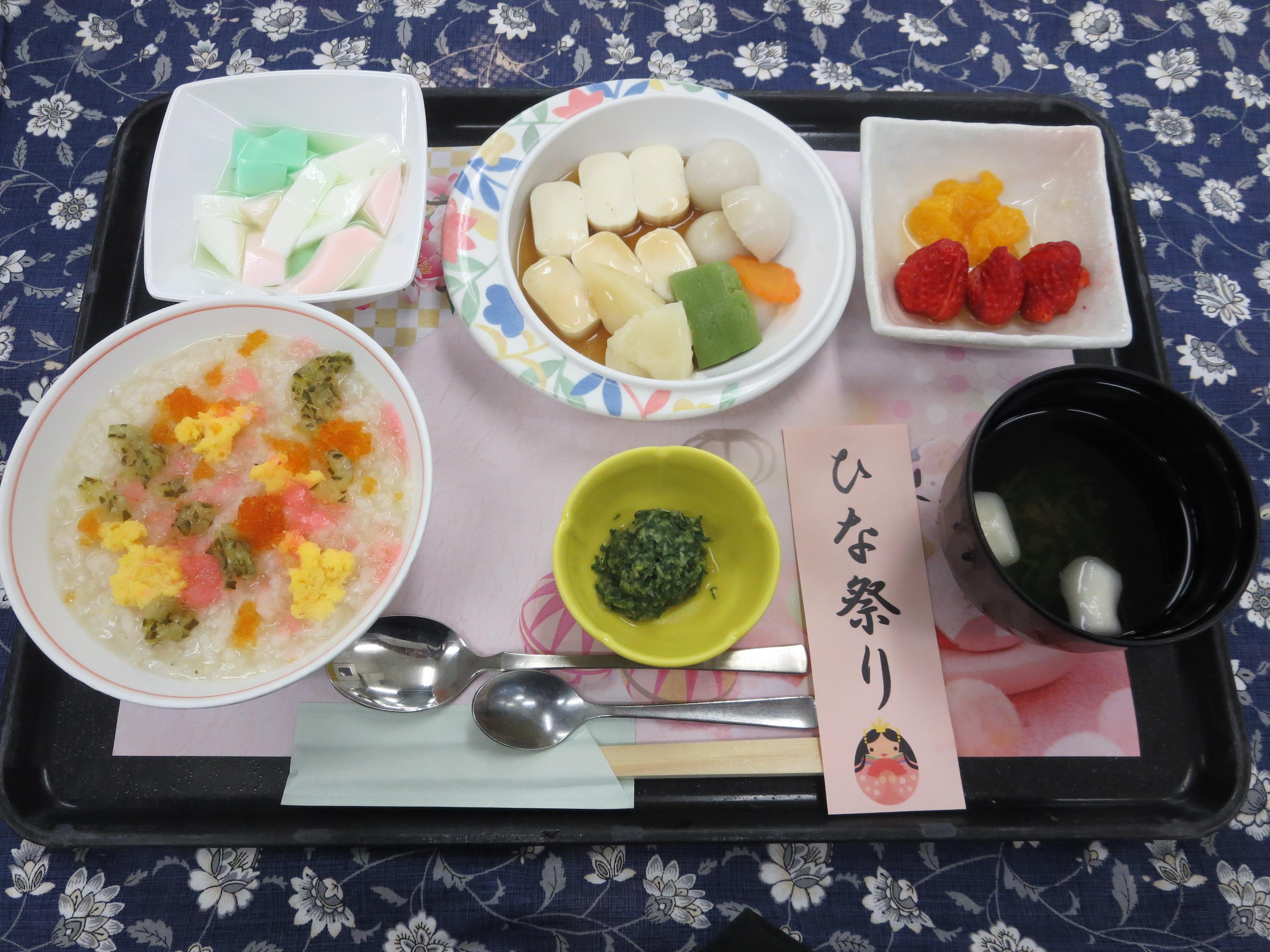 3月3日昼ソフト食.JPG