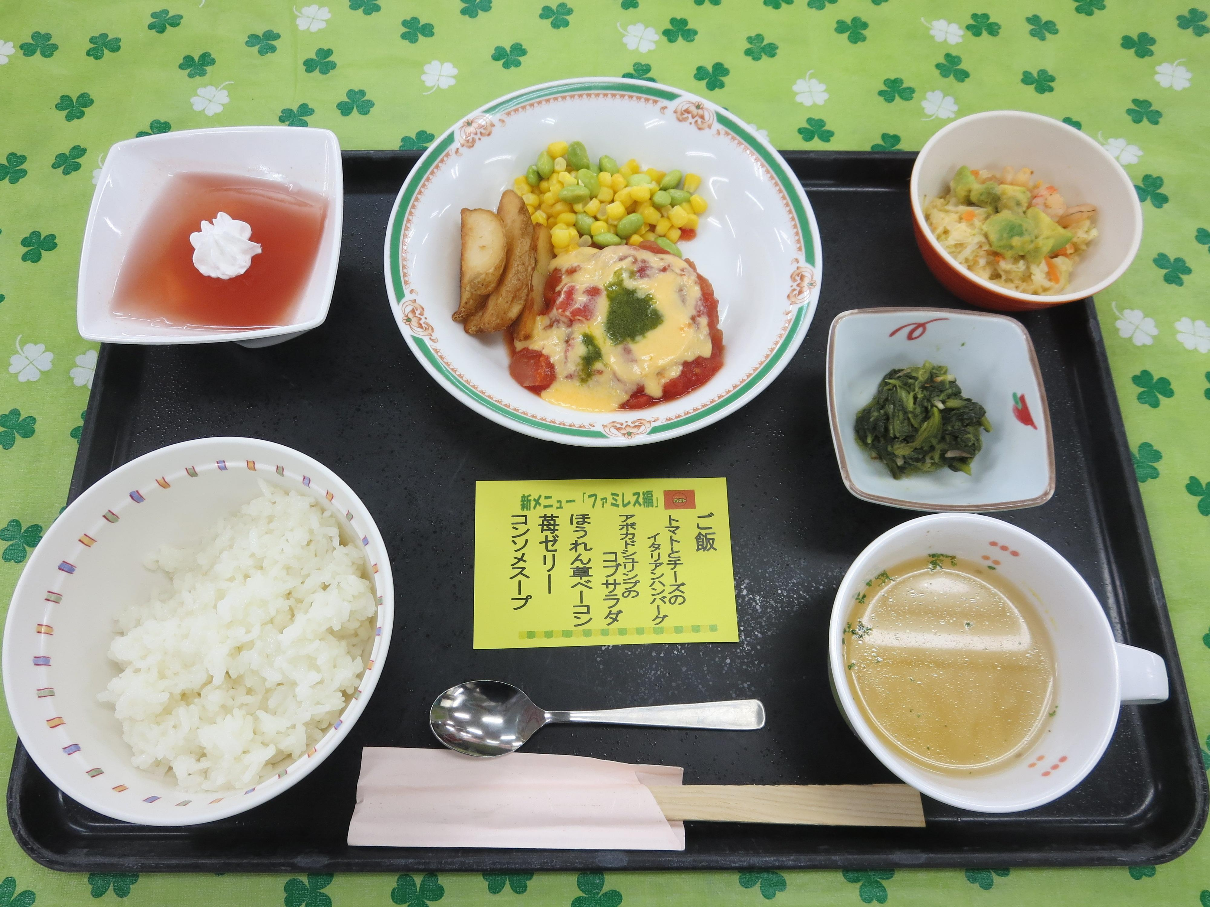 5月26日昼特.JPG