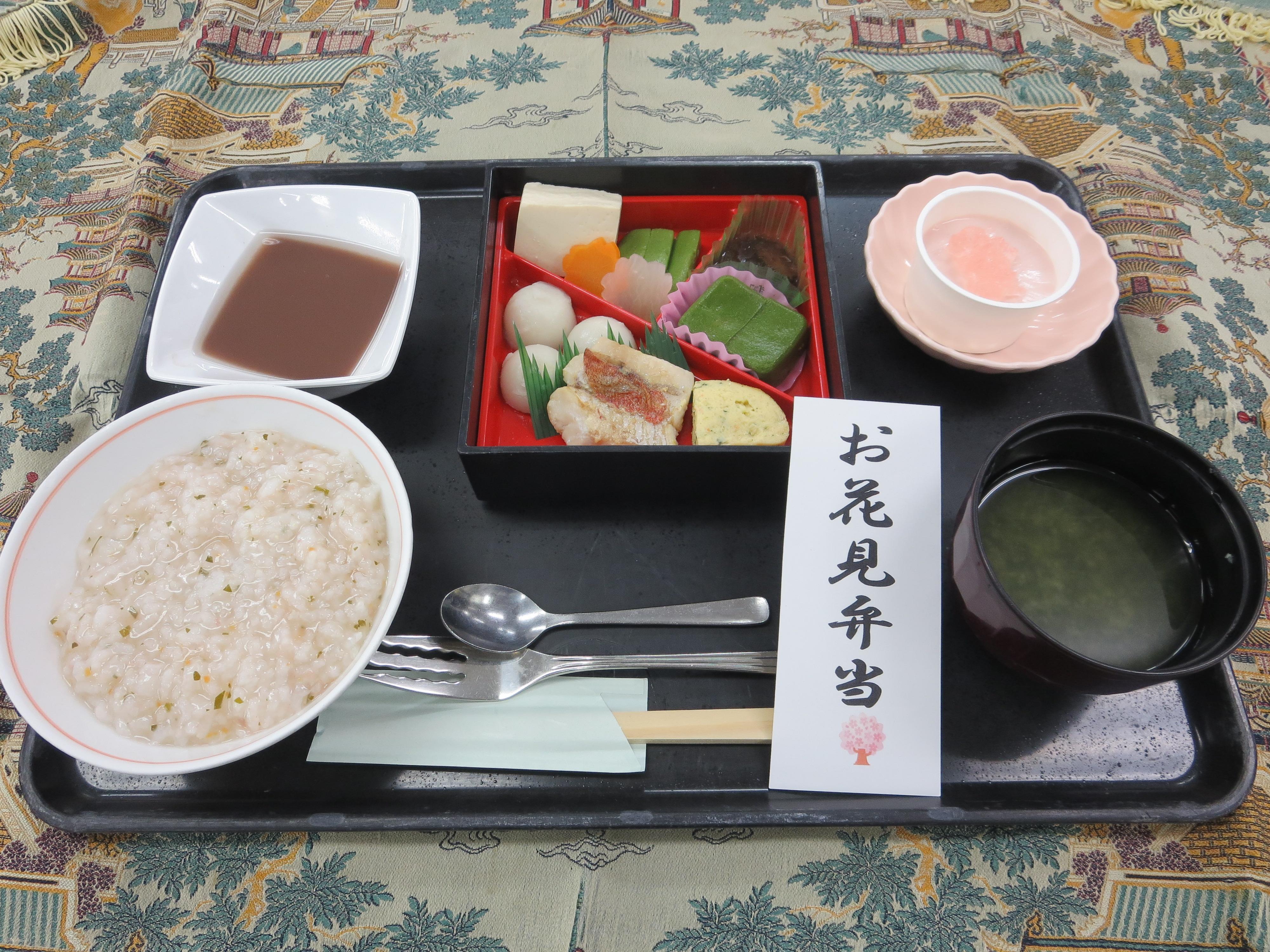 4月2日昼ソフト食.JPG